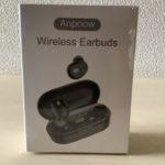 【Bluetoothイヤホン】Anpoowの2020年最新型イヤホン使ってみた。