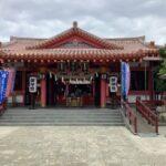 沖縄に来たので「波上宮」の御朱印をいただきます。