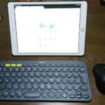 ロジクールk380の日本語配列とiPadの使い方!