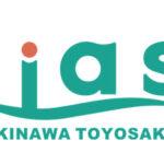 「イーアス沖縄豊崎」で最新の魅せる水族館を体験!